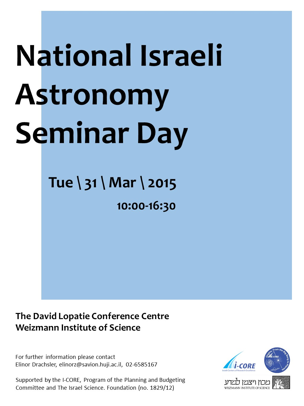 The National Israeli Astronomy Seminar Day poster